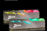 Wield Godlike Performance and Beautiful RGB with KINGMAX Zeus Dragon DDR4 RGB Memory